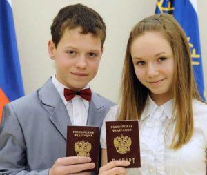 14 летние подростки получившие паспорт