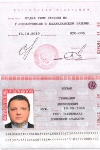 Паспорт - необходимый документ при составлении договора дарения между близкими родственниками