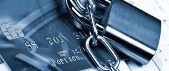 Имеют ли право судебные приставы снимать деньги с банковской карты, арестовать без уведомления