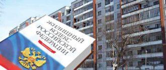 Выписать из квартиры не собственника без согласия