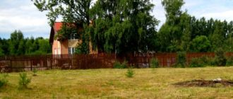 Как оформить землю в собственность если нет документов на землю