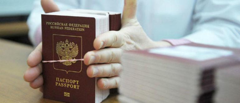 Замена паспорта в 45 лет: какие нужны документы